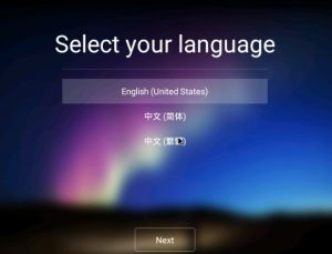 Tutorial: Install Remix OS on your PC [Windows / MAC]