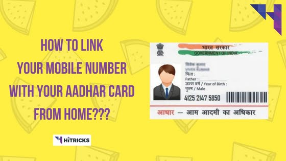 How to Link Aadhar Card with Mobile Number Offline from Home?