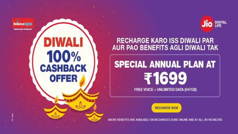 Reliance Jio New 100% Cashback Offer on Rs 1,699: Diwali 2018