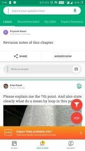 Meritnation app ask ans