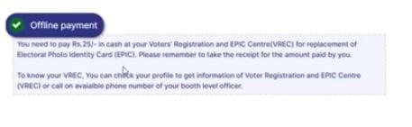 voter id offline payment