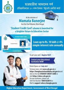 How to apply for West Bengal Student Credit Card?
