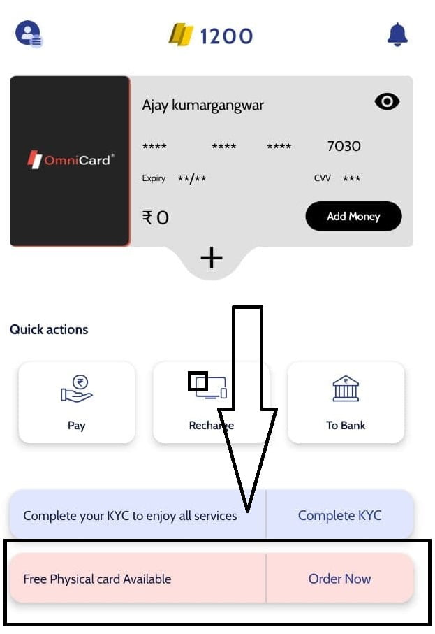omnicard free physical card